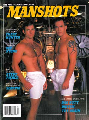 Vintage gay porn  magazine Manshots V9 N4 Jan-Feb 1997, two hunks in white shorts, Chase Hunter