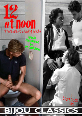 toronto gay sauna
