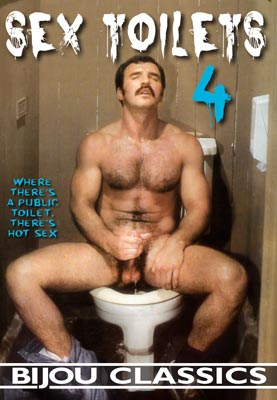 toilet compilation