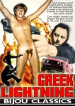 Vintage gay porn film Greek Lightning from Jaguar Studio's Bijou Classic