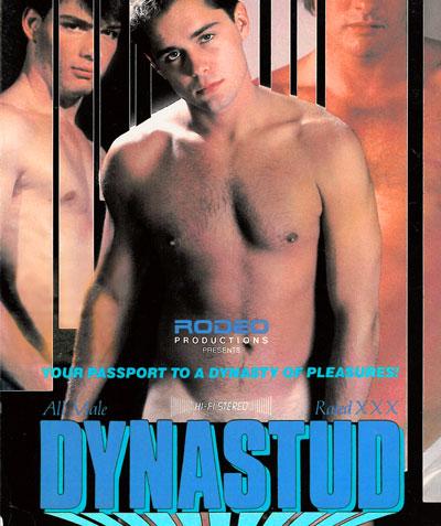 Dynastud VHS cover